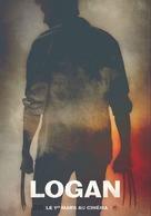 Logan - French Movie Poster (xs thumbnail)