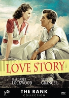 Love Story - DVD cover (xs thumbnail)
