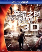 The Darkest Hour - Chinese Blu-Ray cover (xs thumbnail)