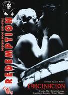 Fascination - British DVD cover (xs thumbnail)