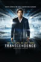 Transcendence - Argentinian DVD cover (xs thumbnail)