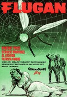 The Fly - Swedish Movie Poster (xs thumbnail)