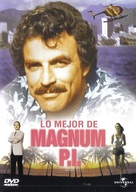 """""""Magnum, P.I."""" - Mexican DVD movie cover (xs thumbnail)"""