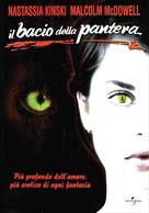 Cat People - Italian DVD movie cover (xs thumbnail)