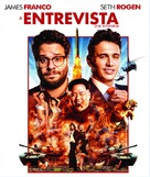 The Interview - Brazilian Movie Cover (xs thumbnail)