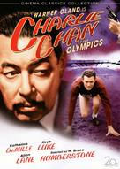 Charlie Chan at the Olympics - DVD movie cover (xs thumbnail)