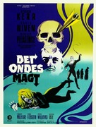Eye of the Devil - Danish Movie Poster (xs thumbnail)