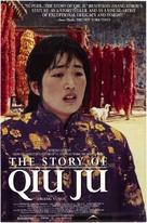 Qiu Ju da guan si - Movie Poster (xs thumbnail)