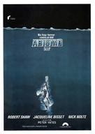 The Deep - Spanish Movie Poster (xs thumbnail)