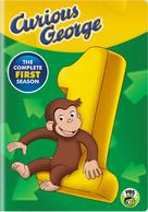 """Curious George"" - DVD movie cover (xs thumbnail)"