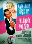 That Touch of Mink - German Movie Poster (xs thumbnail)