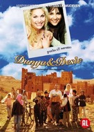 Dunya & Desie - Dutch Movie Cover (xs thumbnail)