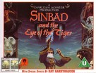 Sinbad and the Eye of the Tiger - British Movie Poster (xs thumbnail)