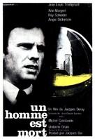 Un homme est mort - French Movie Poster (xs thumbnail)