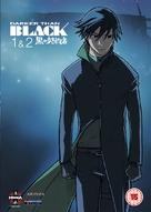 """Darker than black: Kuro no keiyakusha"" - British Movie Cover (xs thumbnail)"