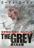 The Grey - Japanese Movie Poster (xs thumbnail)