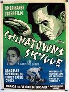 Shadow of Chinatown - Danish Movie Poster (xs thumbnail)