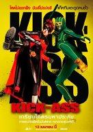 Kick-Ass - Thai Movie Poster (xs thumbnail)