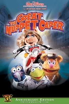 The Great Muppet Caper - Movie Cover (xs thumbnail)