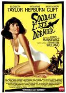 Suddenly, Last Summer - French Movie Poster (xs thumbnail)