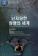 Mago - poster (xs thumbnail)