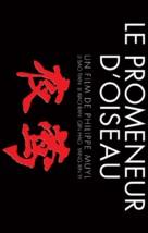 Ye Ying - Le promeneur d'oiseau - French Logo (xs thumbnail)