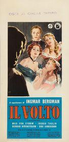 Ansiktet - Italian Movie Poster (xs thumbnail)