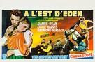 East of Eden - Belgian Movie Poster (xs thumbnail)