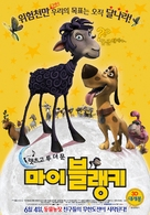 Blackie & Kanuto - South Korean Movie Poster (xs thumbnail)