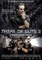 Tropa de Elite 2 - O Inimigo Agora É Outro - Portuguese Movie Poster (xs thumbnail)
