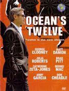 Ocean's Twelve - poster (xs thumbnail)