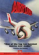 Airplane! - DVD movie cover (xs thumbnail)