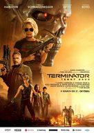 Terminator: Dark Fate - Slovak Movie Poster (xs thumbnail)