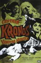 Captain Kronos - Vampire Hunter - British Movie Poster (xs thumbnail)