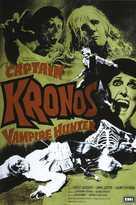 Captain Kronos - Vampire Hunter - British Movie Poster (xs thumbnail)
