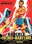 Eroe di Babilonia, L' - French Movie Poster (xs thumbnail)