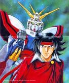 """Kidô butôden G Gundam"" - Japanese Key art (xs thumbnail)"