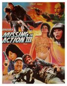 Braddock: Missing in Action III - Pakistani Movie Poster (xs thumbnail)