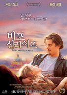 Before Sunrise - South Korean Movie Poster (xs thumbnail)