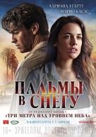 Palmeras en la nieve - Russian Movie Poster (xs thumbnail)