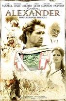 Alexander - Movie Poster (xs thumbnail)