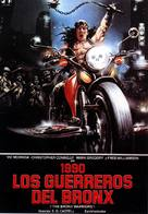 1990: I guerrieri del Bronx - Spanish VHS movie cover (xs thumbnail)