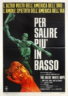 The Great White Hope - Italian Movie Poster (xs thumbnail)