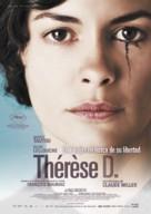 Thérèse Desqueyroux - Spanish Movie Poster (xs thumbnail)