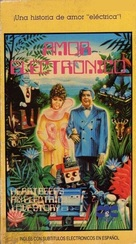 Heartbeeps - Argentinian VHS cover (xs thumbnail)