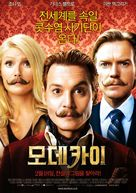 Mortdecai - South Korean Movie Poster (xs thumbnail)
