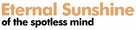 Eternal Sunshine Of The Spotless Mind - Logo (xs thumbnail)