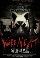 You're Next - South Korean Movie Poster (xs thumbnail)