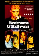 Bedrooms and Hallways - Australian DVD cover (xs thumbnail)