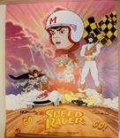 """""""Mahha gô gô gô"""" - Movie Poster (xs thumbnail)"""